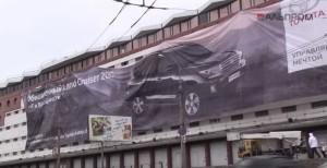 Комп'ютерні банери подібні на вуличні
