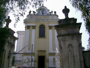 Костел у місті Бучач