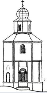 Каплиця у місті Папока (Угорщина)