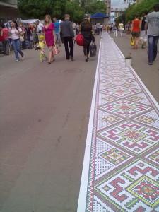 Фестиваль Карпатський вернісаж в місті Івано-Франківськ