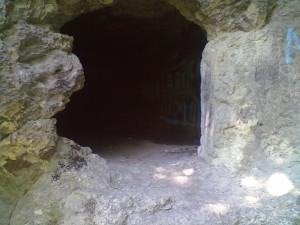 Печера в Одаєві