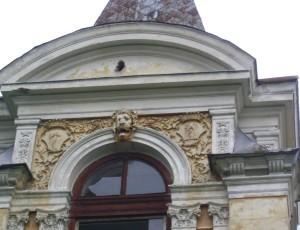 Архітектурні деталі графського палацу