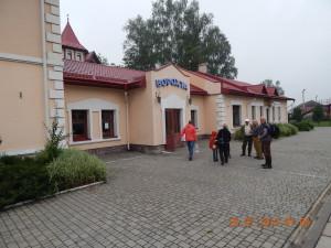 Вокзал у Ворохті