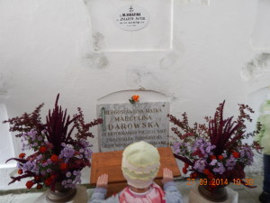 Могила Марцеліни Даровської