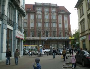 Готель Дністер, тут були урядові установи ЗУНР та УНР