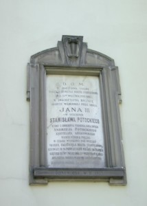 Меморіальна дошка на честь Станіслава Потоцького, який загинув під Віднем у 1683 році