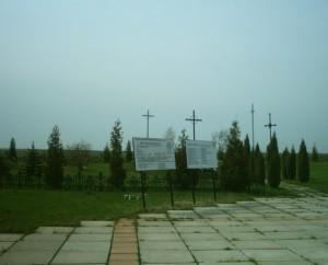 Меморіальний комплекс Дем'янів лаз