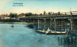 Міст на Пруті
