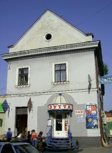 Найстаріший житловий будинок в Івано-Франківську 18 століття
