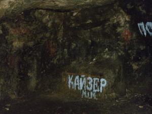 Всередині печери відлюдника в Одаєві