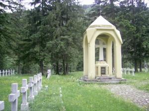 Меморіал полеглим у Першій світовій війні, Татарів
