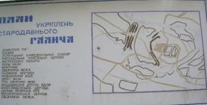 План укріплень стародавнього Галича