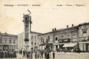 Площа Ринок у давнину