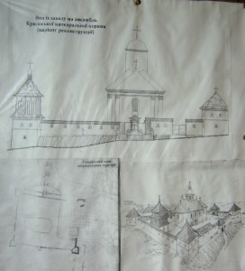 Реконструкція Успенського замку в Крилосі