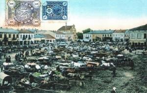 Ринкова площа в Коломиї у давнину