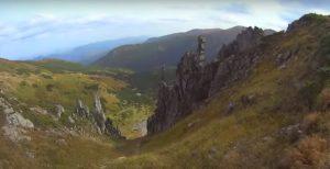 Скелі у селі Бистрець