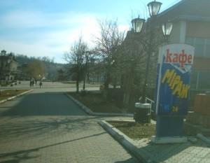 Центральна частина Галича в 2005 році
