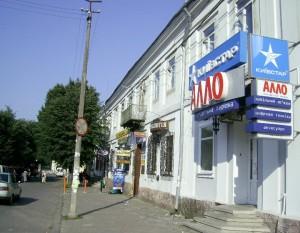 Вулиця Старозамкова, споруди колишнього монастиря тринітаріїв