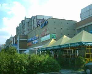 Європа центр і кафе Барвінок на вулиці Івасюка