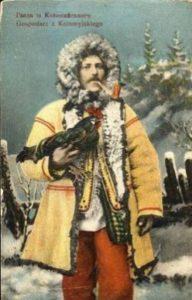 Зображення коломийського гуцула