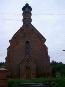 Костел у Делятині