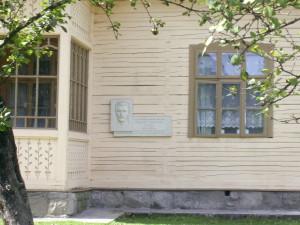 Народний дім у Криворівні