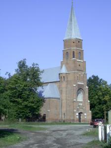 Костел в Отинії