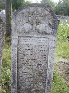 Могильна плита на караїмському кладовищі у Залукві