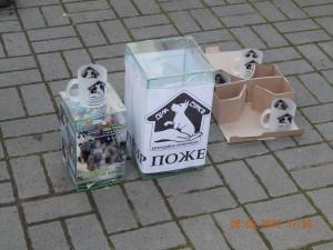 Скринька на Дім сірка в Івано-Франківську