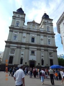 Катедральний собор Святого Воскресіння