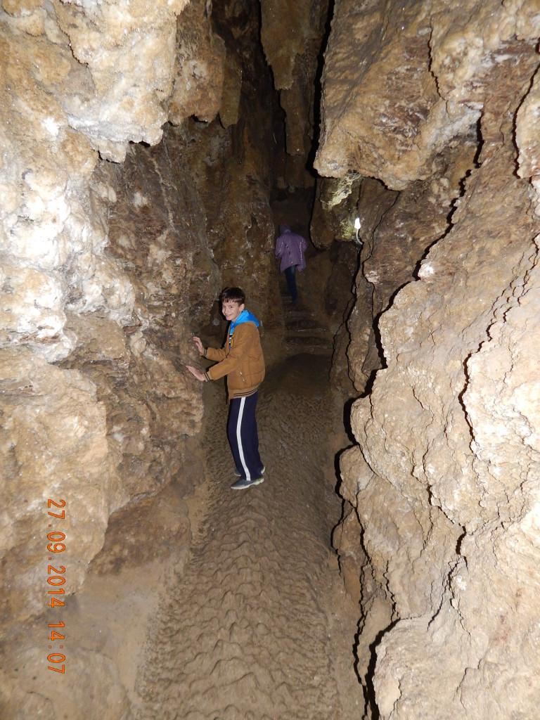 Хід у Кришталевій печері