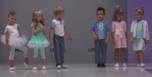 Дети хотят выглядеть красиво