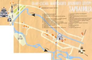 Схема маріїнського духовного центру в Зарваниці
