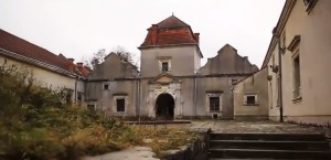 Замковий двір
