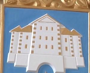 Зображення замку на гербі Тернополя