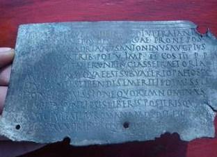 Диплом римського легіонера, знайдений на Хмельниччині