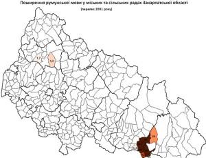 Романізоване населення Закарпатської області, коричневе - область Солотвино