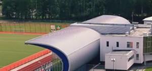 Стадион по хоккею, накрытый алюминием