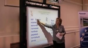 Интерактивная доска поможет сделать информативную презентацию
