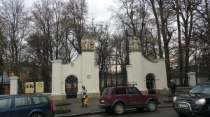 Брама палацу Потоцьких