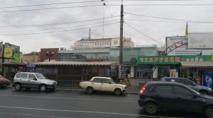 Магазин Прикарпаття, радянський ЦУМ