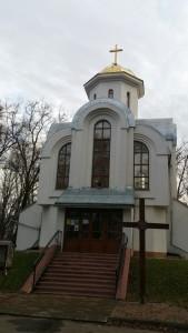 Церква у парку воїнів-інтернаціоналістів