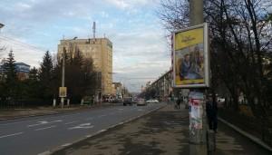 Вулиця Галицька біля Піонерського парку