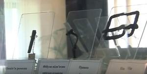 Фібули і застібки в музеї