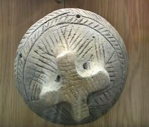 Ранньотрипільська кераміка
