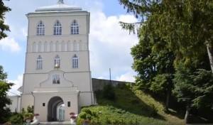 Свято-Троїцький жіночий монастир-фортеця у Дермані