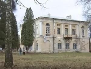Палац у селі Рай