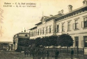 Калуський повітовий суд, стара листівка