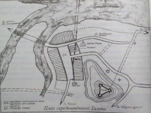 План середньовічного Галича