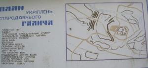 План укріплень Стародавнього Галича у Крилосі
